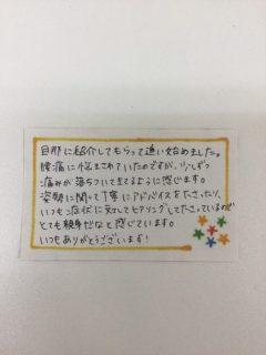 s__2990083