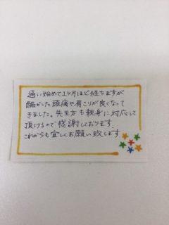 s__3006466